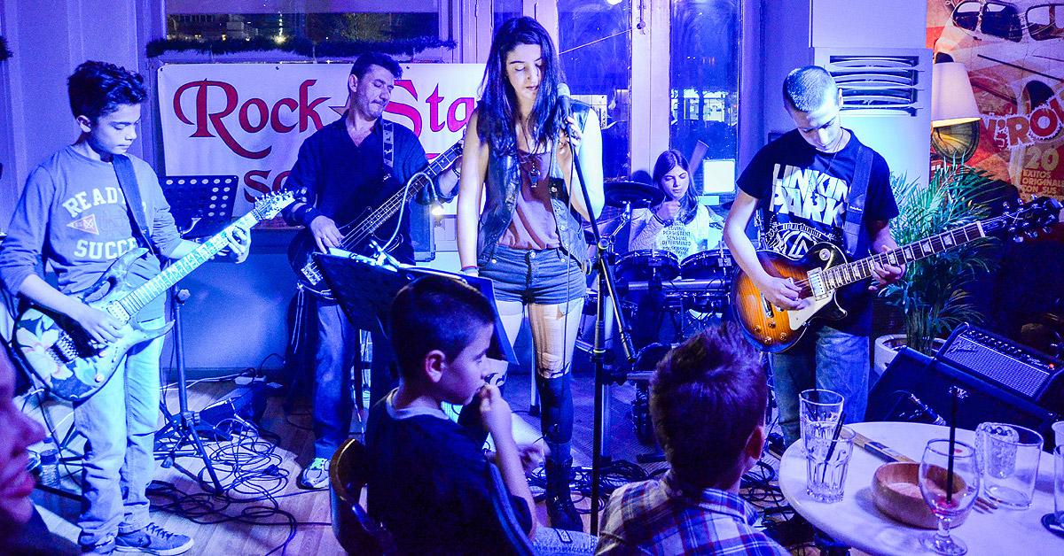 12/2017 Rock Star School Concert